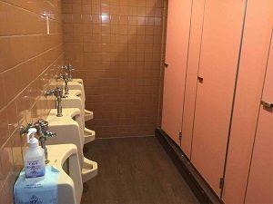 ニュー紅陽の男子トイレ