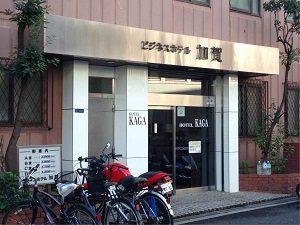 ビジネスホテル加賀の入口