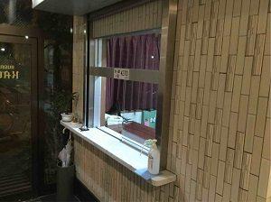 ビジネスホテル加賀舎のフロント