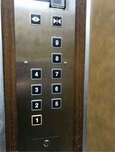 ビジネスホテル太洋のエレベーター