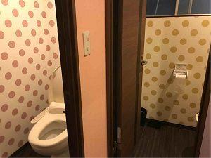 ビジネスホテル太洋のトイレ