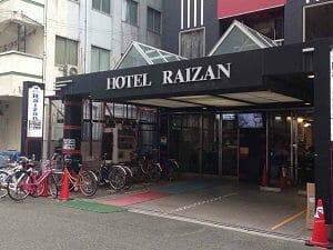 ビジネスホテル来山の入口
