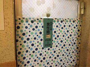 ビジネスホテル福田屋の大浴場入口