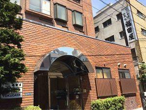 ビジネスホテル福田屋外観