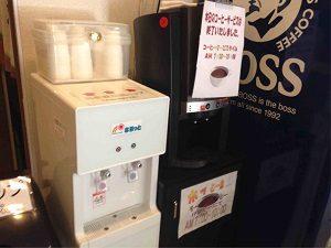 ホテルヒカリでは無料コーヒーサービスも