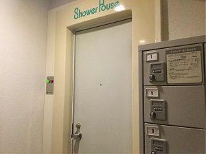 ホテルヒカリのシャワーはコインシャワー