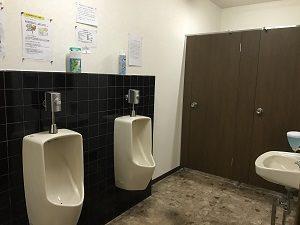 ホテルヒカリのトイレ