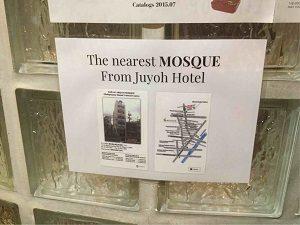 ホテル寿陽にはモスクへの道案内も