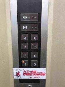 ビジネスホテルみかどエレベーター