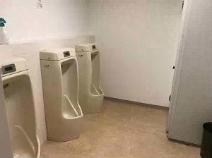 1980円ホテルのトイレ