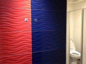 サンプラザのトイレ