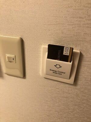 東京SA旅館はカードキーを使用