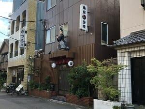 東京SA旅館は大通り沿いでは無いが目立つ
