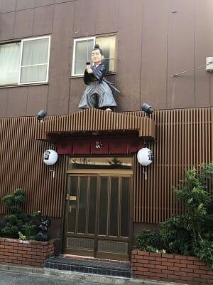 東京SA旅館は玄関の上の侍が目印